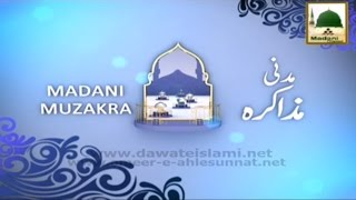 Repeat youtube video Aulad Ka Wazifa - Short Clip - Maulana Ilyas Qadri