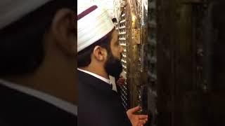 Abah Aos Ziarah ke Makam Syekh Abdul Qodir Jailani Baghdad Iraq