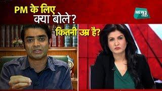 LIVE शो में एंकर अंजना ने लगाई कांग्रेस प्रवक्ता की क्लास! | NewsTak