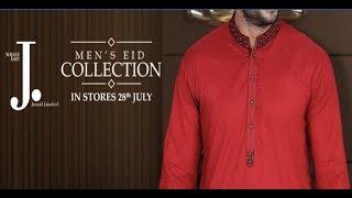J  Junaid Jamshed Ronaq e Eid Mens Kurtas Collection 2017