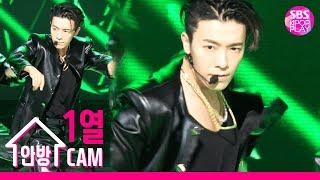[안방1열직캠4K] 슈퍼주니어 Du0026E 동해 직캠 'Watch Out' (SUPER JUNIOR Du0026E DONG HAE Official FanCam)