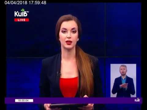 Телеканал Київ: 04.04.18 Київ Live 18.00