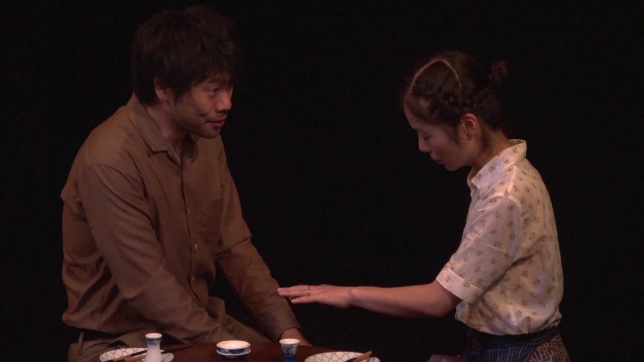 「明日ー1945年8月8日・長崎」舞台ダイジェスト1(庄治&ヤエバージョン)