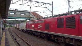 EF510形牽引貨物列車 吹浦駅通過