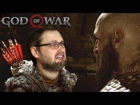 ВЕДЬМЫ И ЛЮДОЕДЫ ► God of War #2