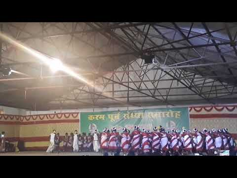Karam purwa sandhya ... Ranchi college campus ranchi...on dated  01/09/2017