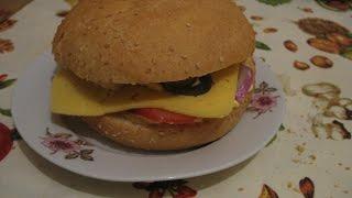 Как приготовить гамбургер в домашних условиях. Всем доступный рецепт.