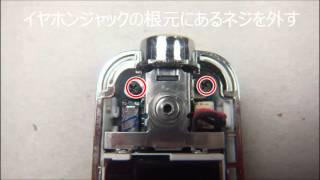 walkman ウォークマン nw e023f nw e025f nw e026fの分解とバッテリー 電池 交換