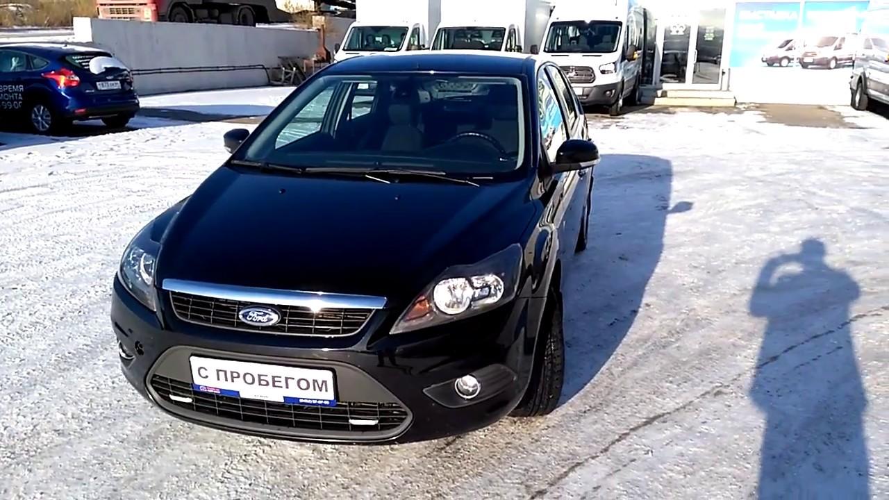 Купить Форд Фокус (Ford Focus) 1.6 МТ 2011 г. с пробегом в .