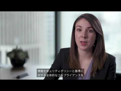 Looker + NASDAQ 事例ビデオ