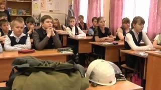 Всероссийские уроки безопасности