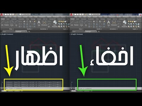The right way to export from ArchiCad 21 to AutoCad by Engineer DZ