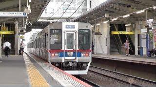 京成電鉄 ユーカリが丘駅にて