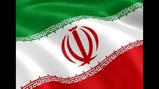 Персидский язык Урок 1