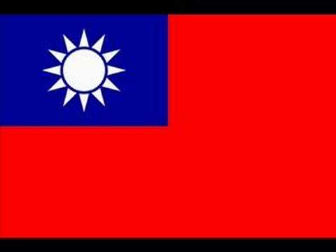 中華民國國歌-The National Anthem Of The Republic Of China