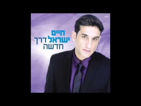 Chaim Yisrael - Derech Chadasha - Naale Naale