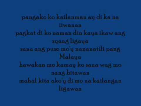 Repablikan - Bintana Lyrics