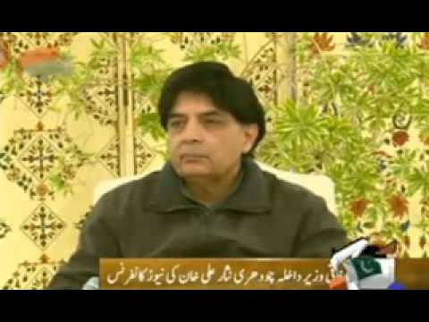 Interior Minister Chaudhry Nisar Ali Press Conference   21st February 2016