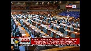 SONA: OSG charter bill na naglalagay sa kapangyarihan ng PCGG sa SolGen, lusot na sa Kamara