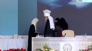 Educational Awards Lajna Imaillah at Jalsa Salana UK 2014