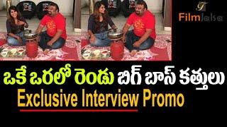 Mahesh Kathi And Kathi Karthika Interview With ...