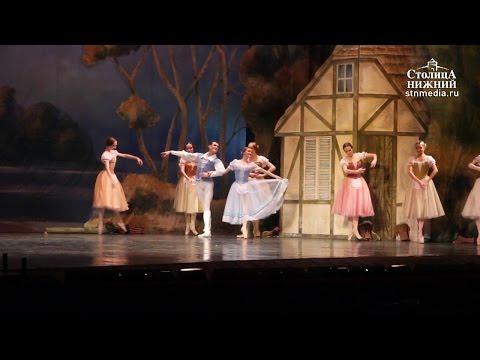 Театр оперы и балета в новом сезоне предстанет перед зрителями в обновленном виде