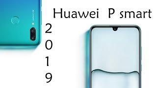 Досвід експлуатації Huawei P smart 2019. Детально.