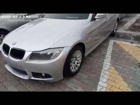 Авто из Армении. Обзор рынка 12 января 2020 г.