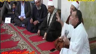 Download Video الشيخ/ محمود الناقه/ فضل الصلاة على النبى /أحتفالية قرية زهور الأمراء بالمولد النبوى MP3 3GP MP4