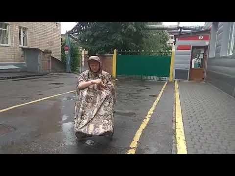 Плащ-Дощовик