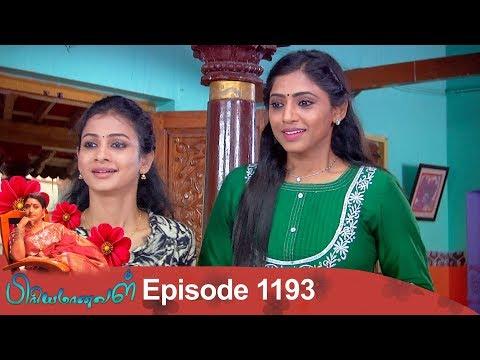 Priyamanaval Episode 1193, 13/12/18