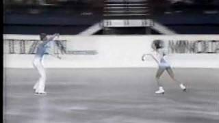 Liashenko & Bushkov (URS) - 1988 World Jrs., Pairs' Long Program