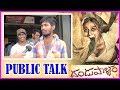 Dandupalyam 2 Movie Review Public Talk Telugu Movie 2017 Sanjana Pooja Gandhi