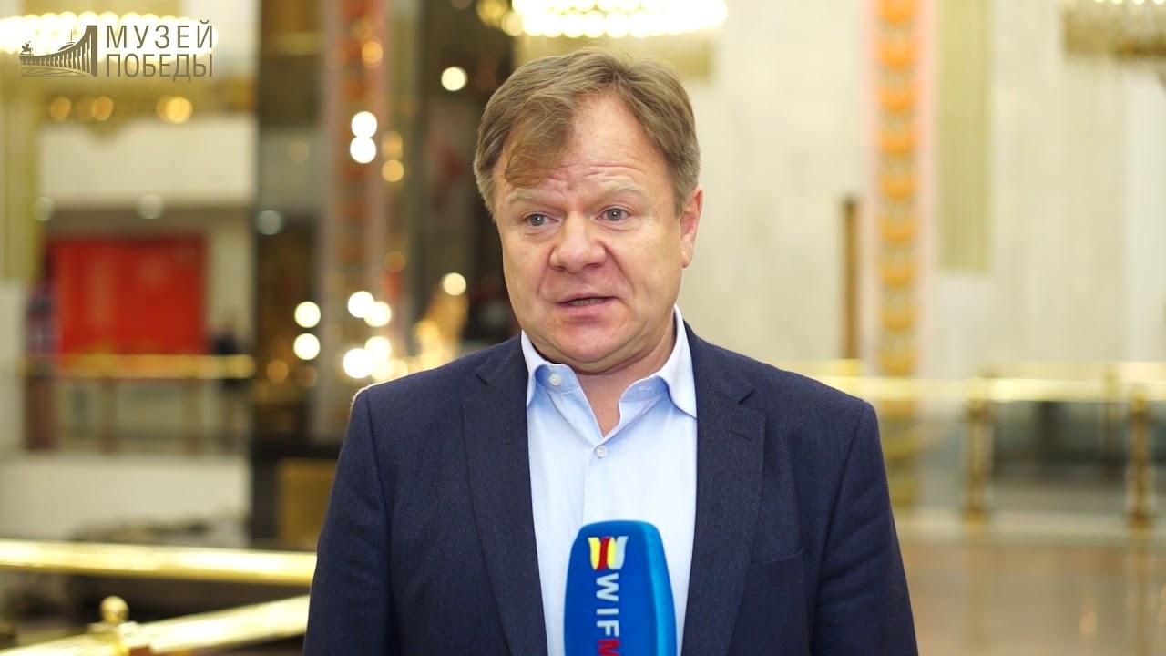 Игорь Бутман член Общественного совета Музея Победы