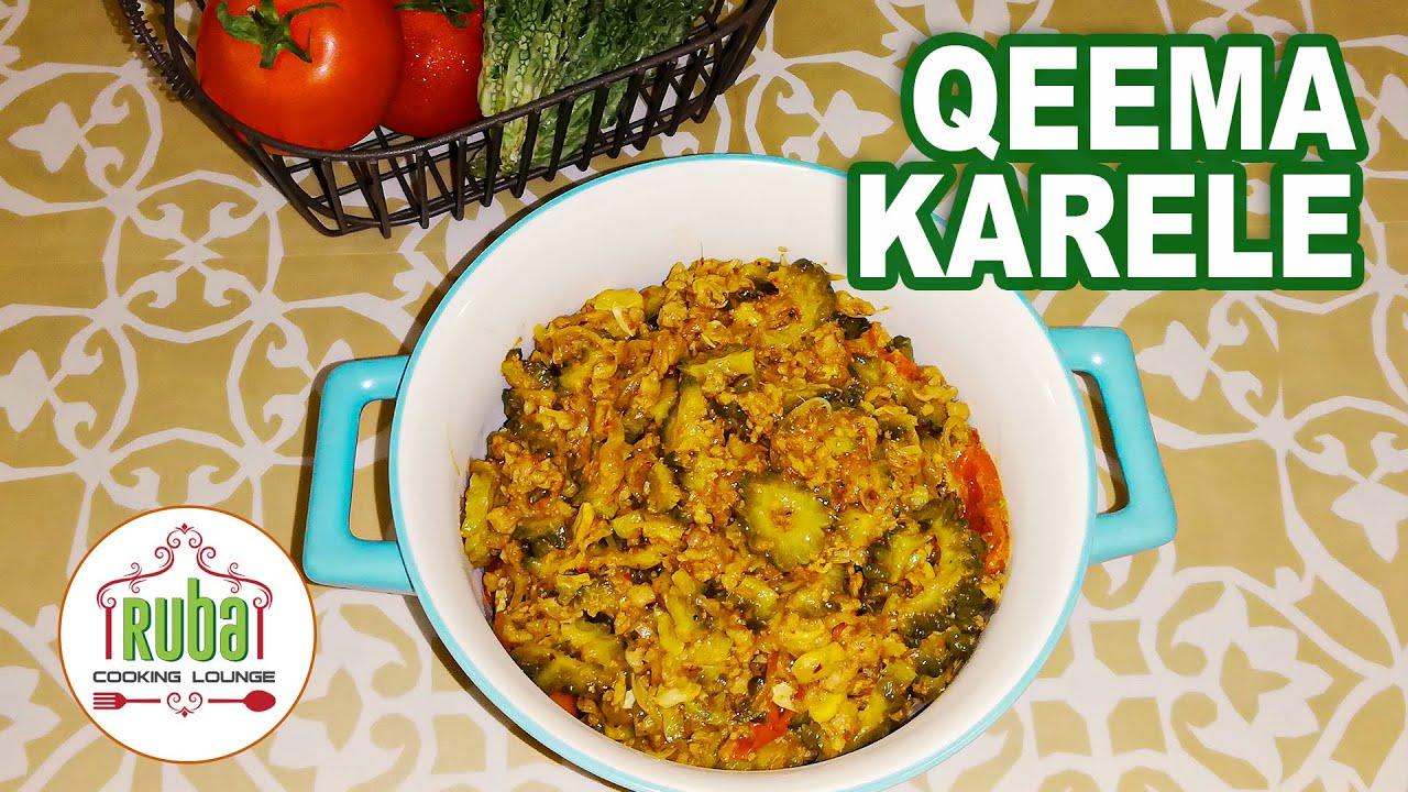 Qeema Karele | Karele Qeema