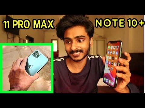 IPhone 11 Pro Max വാങ്ങണോ🔥🔥അതോ..NOTE 10 + ?? UNBOXINGDUDE L