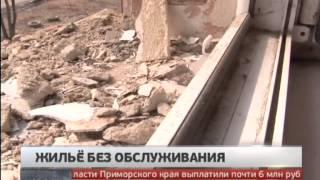 видео «Проверка» Новостей ТВК: три компании не могут решить проблему одного дома