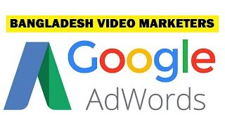 Lets Use Google Adwords & Rank Our YouTube Videos - Bangladesh Video Marketers