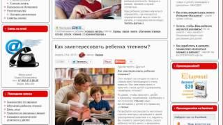 Как подготовить ребенка к школе?(Подготовка ребенка к школе: что должны знать все родители Узнайте больше о том, как подготокить ребенка..., 2013-07-03T10:05:37.000Z)