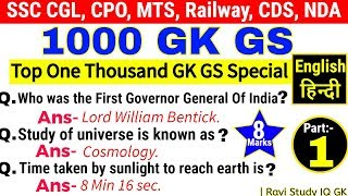 Gk | General knowledge | Important gk questions and answer | 1000 gs gk | ssc cgl, chsl, cds, nda