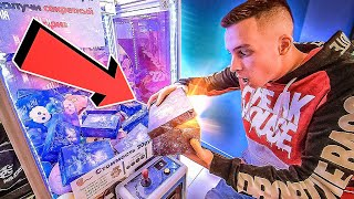 Winning a MYSTERY BOX From CLAW MACHINE!!