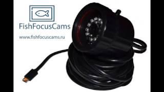 Обзор подводных камер для рыбалки FishFocusCams
