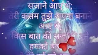 Hindi_songs Hite 2019