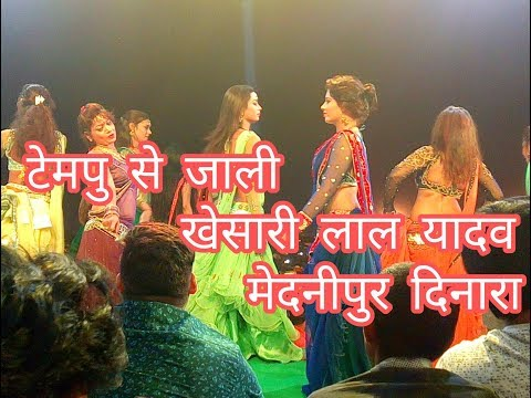 Hamar Sempu lagawal - khesari lal - Medanipur , Rohtash jila