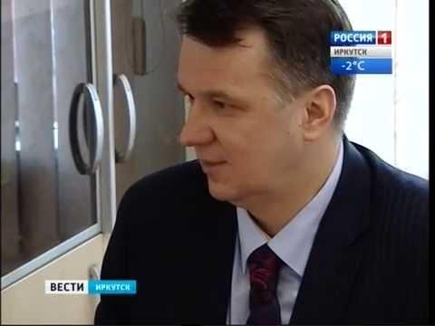 """Управляющие компании Иркутска сдают экзамены, """"Вести-Иркутск"""""""