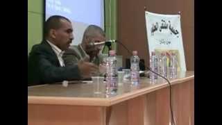 مداخلة فقه الواجب الوقـتي _أ.ميلود رحماني- جامعة سطيف