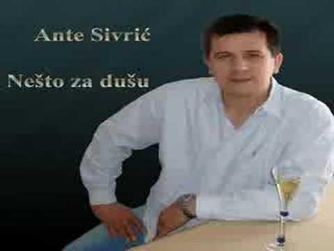 Ante Sivric Glazba Hercegovina Dubrave