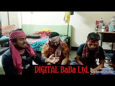 Onurager Bina By Rajib Shah    Covered By নিকোটিন