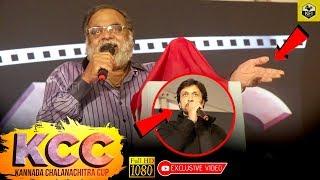 Rebel Star Ambarish Speaks About Kiccha Sudeep | Ambareesh Funny Speech | Ambareesh About Sudeep