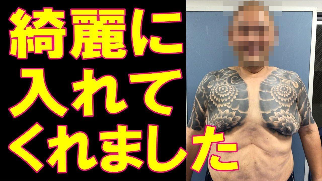 安田 大 サーカス ヒロ くん 現在